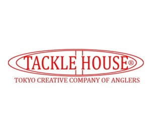 Tackle House16
