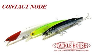 Tackle_House_Contact_Node
