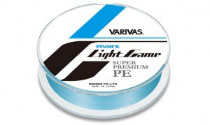Varivas_LIGHT_GAME64