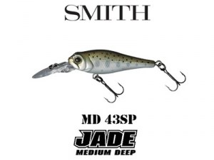 Smith_Jade_MD_43_SP